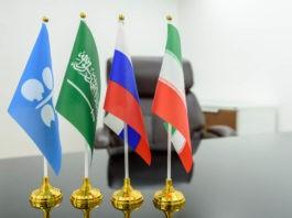 Russia cuts oil output