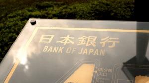 Bank of Japan and CBDC