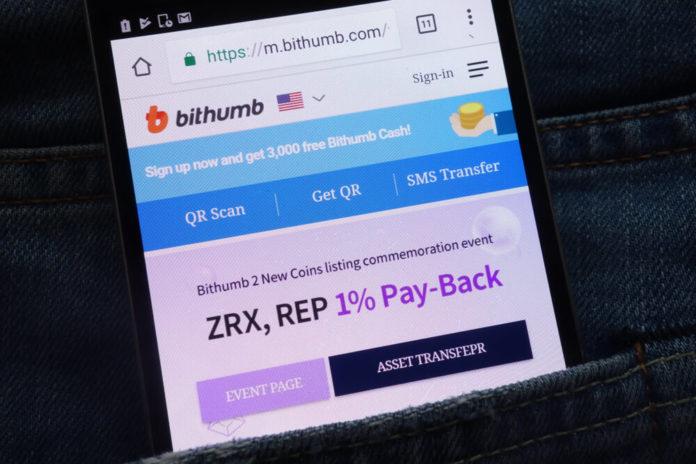 bithumb website