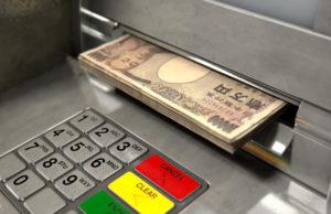 BOJ, BOJ Slashes Inflation View, Retains Monetary Stimulus