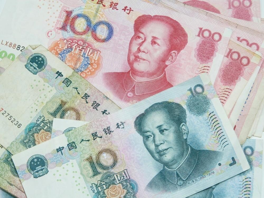 Wibest – Yuan: Chinese yuan bills