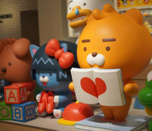 Kakao: The popular Kakao Talk character Ryan made as a gift shop at little FRIENDS shop.
