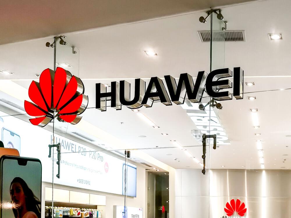 Wibest – Samsung: Huawei store