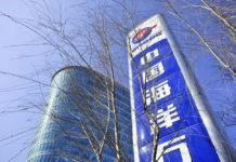 Petroleum: CNOOC headquarters Beijing.