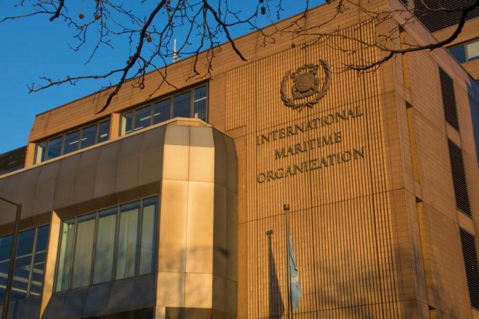 International Maritime Organization: International Maritime Organization exterior