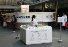 Yahoo Japan: View of Yahoo! Japan's Bosai Diversity