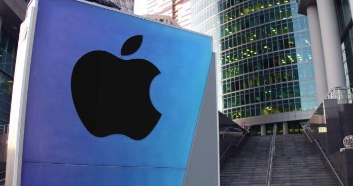 Apple logo beside a building – wibestbroker