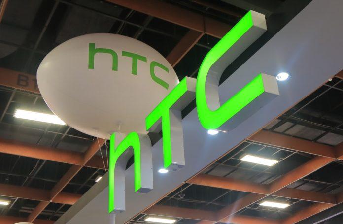 HTC and crypto mining