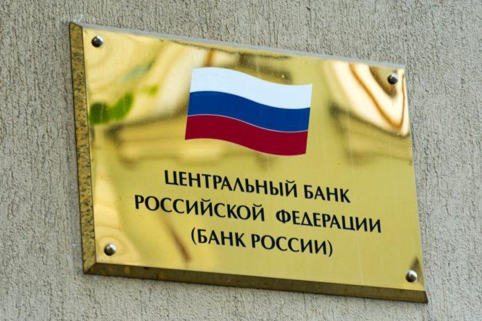 Russian crypto market