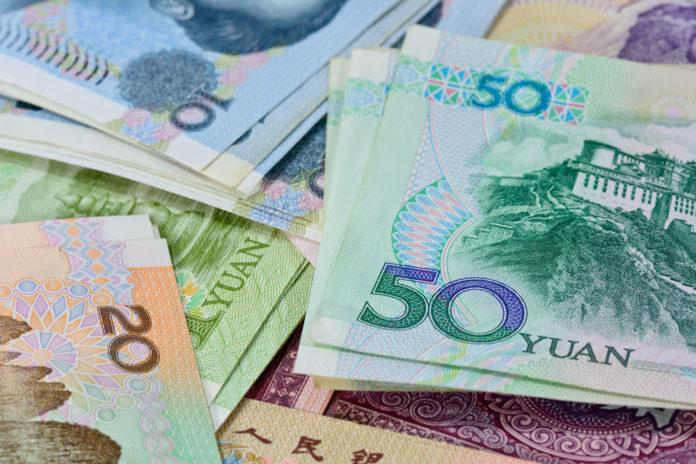 Wibest – Different Chinese yuan bills.