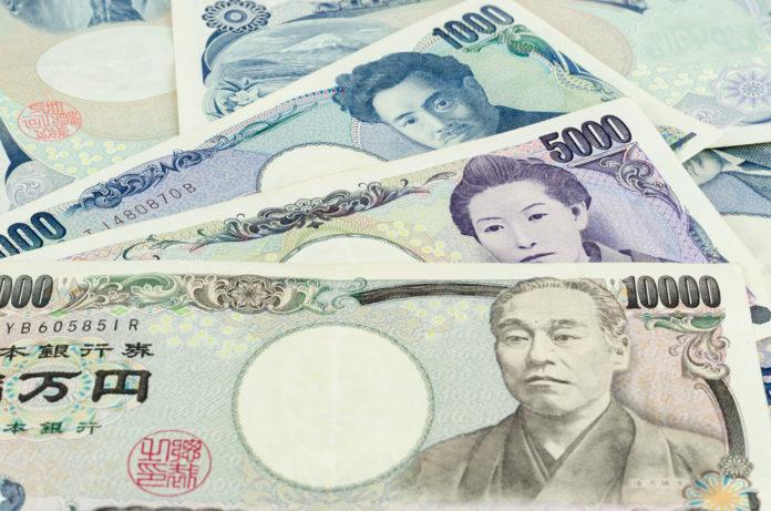 Wibest – Different Japan yen bills.