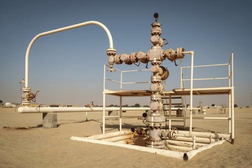 Libya oil producing pump – WibestBroker