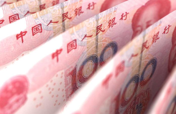 Yuan photo close up