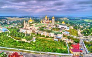 Ukrainian authorities and cryptocurencies