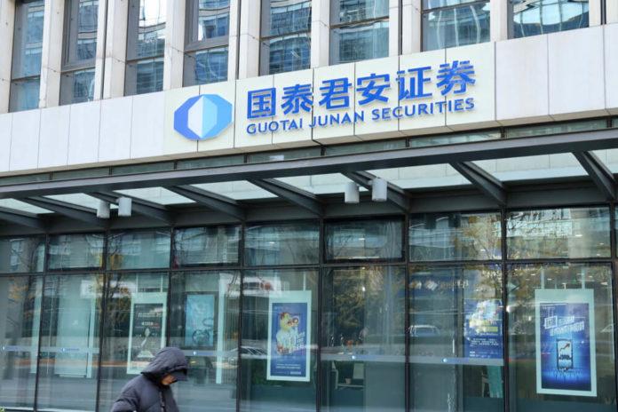 The branch of Guotai Junan Securities building.