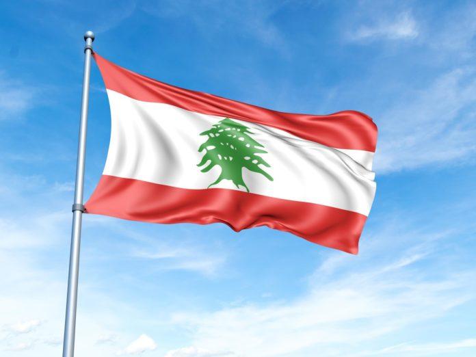 Forex companies in lebanon