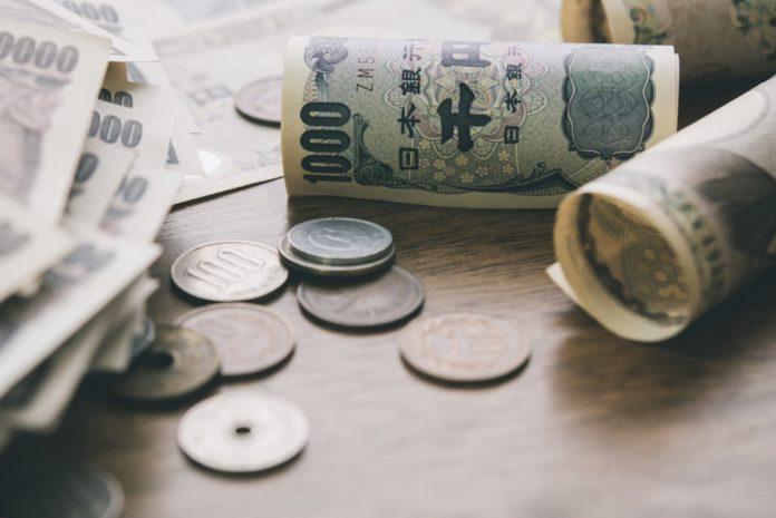 The Japanese Yen and united states dollar