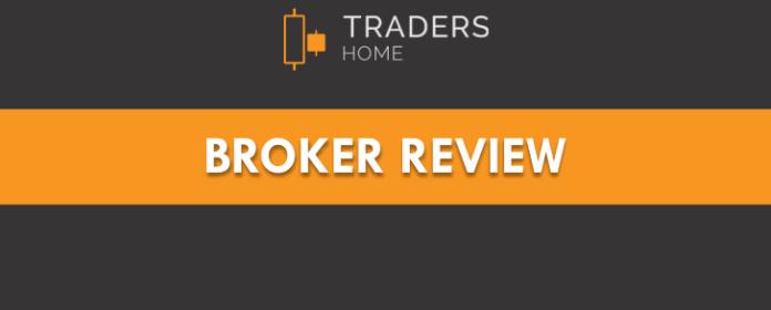 TradersHome Broker Review