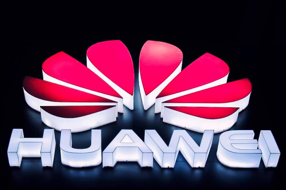 Logo of Huawei at night.
