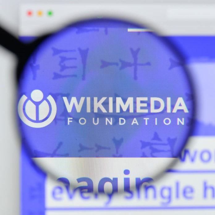 Wikimedia Foundation website homepage.