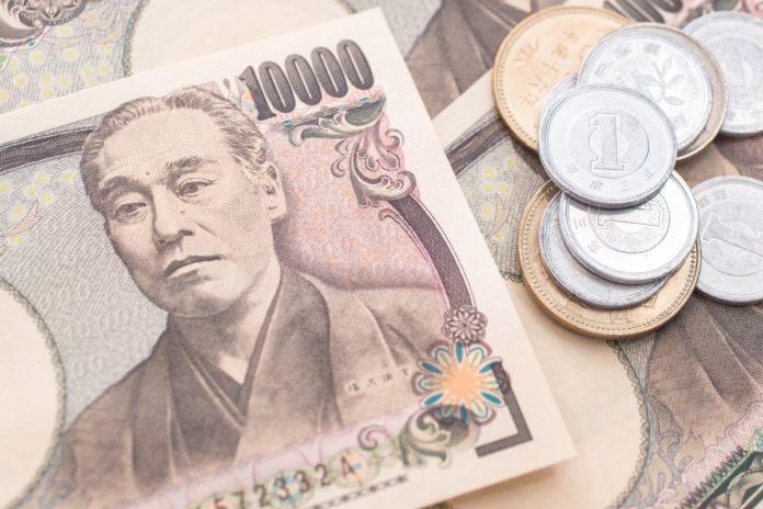Japanese Yen and U.S. dollar