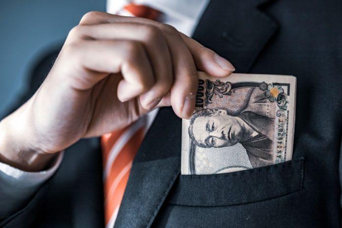 Japanese Yen rallied against U.S. Dollar