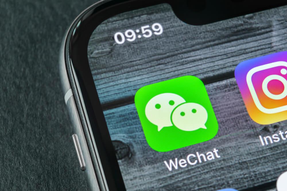 WeChat logo display.