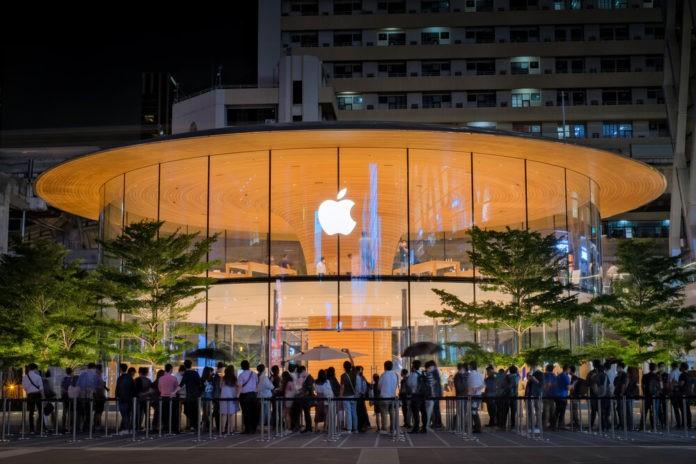 Apple Inc company