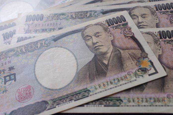 U.S. dollar and Japanese Yen