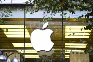 Apple Inc company logo